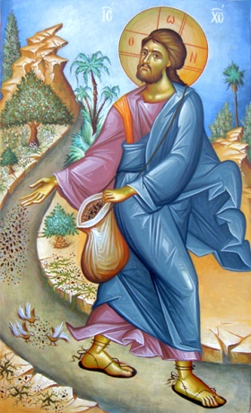 Icon of Christ the Sower