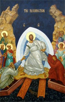 The resurrected Christ trampling down the doors of death.